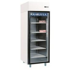 Шкаф-витрина морозильний Bolarus WSN 711 S